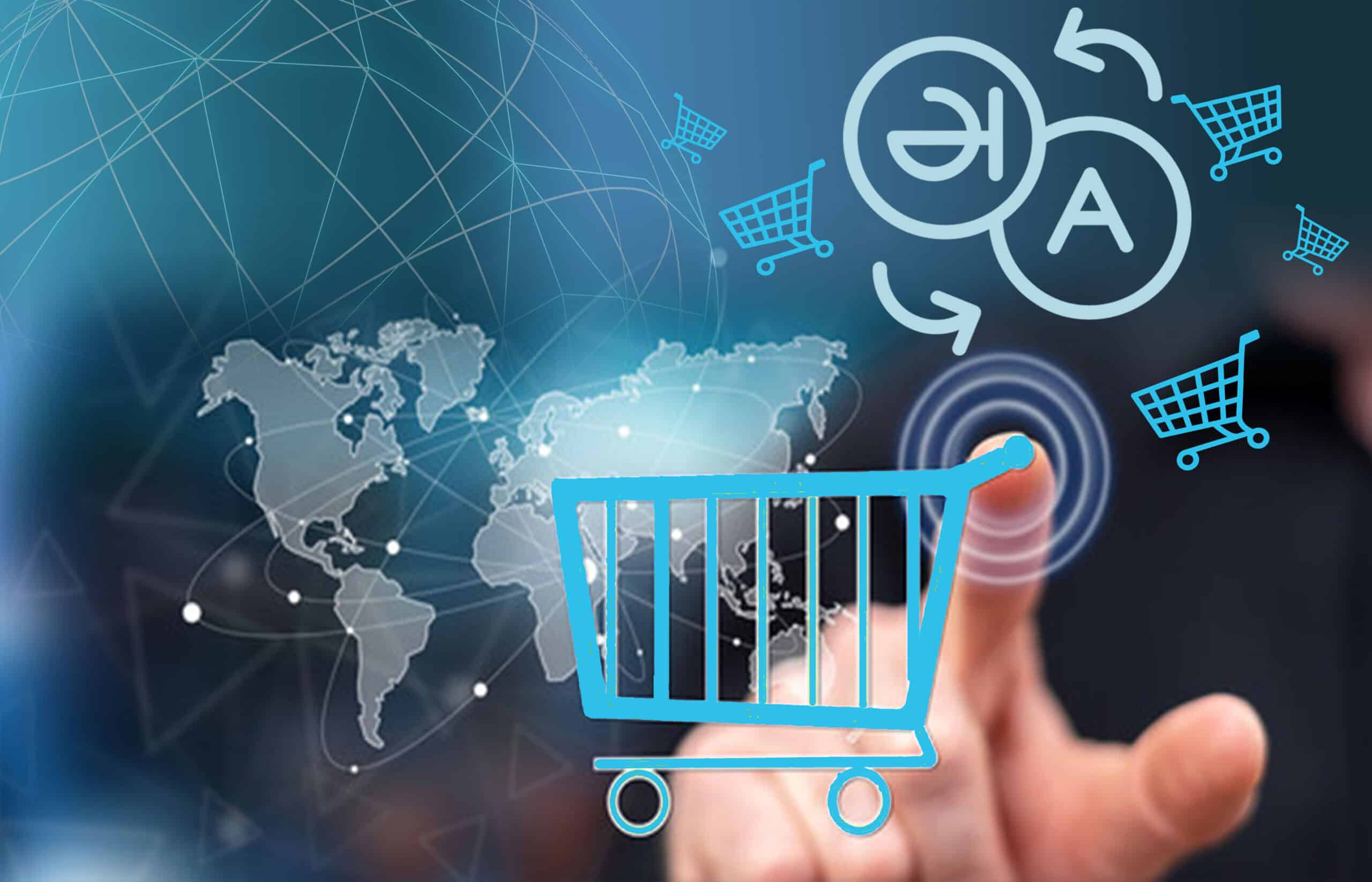 6 Tips to Help You Choose an E-Commerce Translation Agency